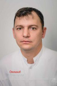 Степанов Егор Александрович